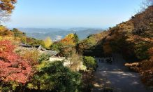 Vistas al Mar del Este desde la Gruta de Seokguram