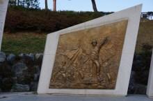 Monumento a la Guerra de Corea
