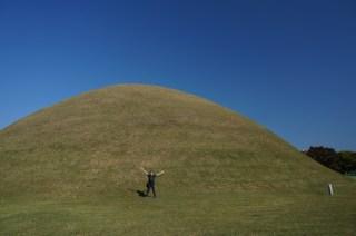 Túmulo en Nodong-ri en Gyeongyu
