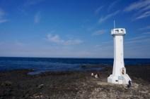 La Colina del Faro en la playa de Geommeolle de Udo