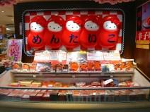 Puesto de mentaiko en la estación de tren de Hakata