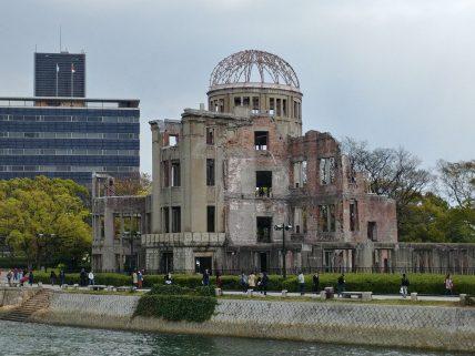 Cúpula de la Bomba Atómica, Hiroshima