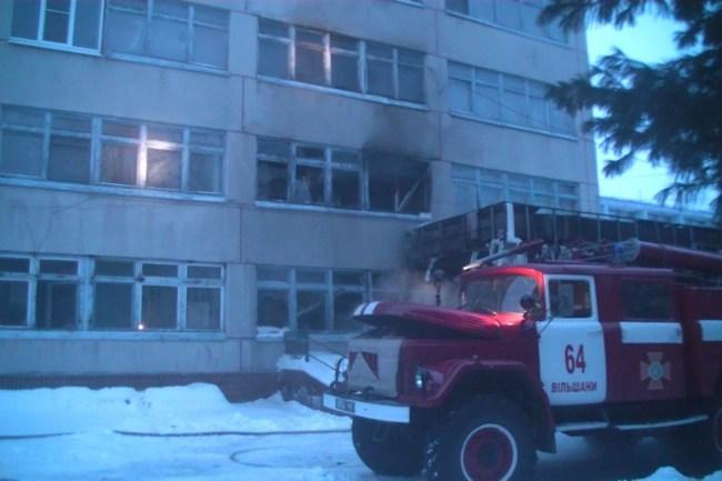 Под Харьковом горел санаторий «Берминводы»