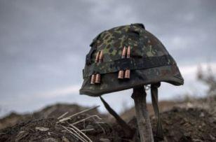 За минулу добу в зоні АТО загинув один український військовий, ще чотири отримали поранення та бойові травми