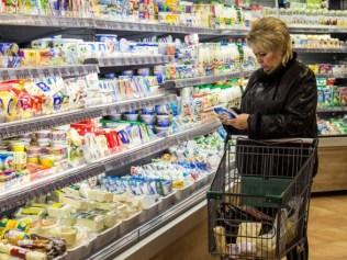 Споживча інфляція у січні сягла 1,5%