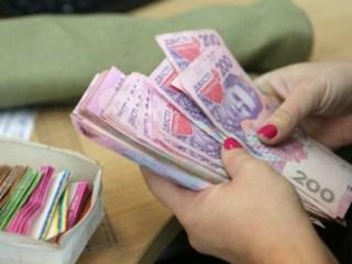Стало відомо, у яких регіонах українці отримують найвищі зарплати