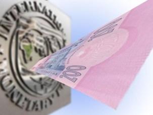 Два транші МВФ до 2019 року забезпечать економічну стабільність - НБУ