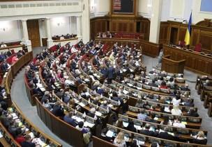 Рада у четвер планує розглянути питання оновлення ЦВК