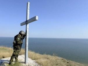 ООС: бойовики 45 разів порушували режим припинення вогню