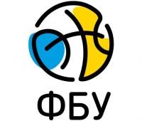 Защитник сборной Украины признан лучшим баскетболистом месяца Суперлиги