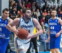 Определился заключительный участник полуфинала украинской Суперлиги по баскетболу