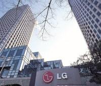 LG Electronics прекратит производство смартфонов в Южной Корее