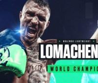 Ломаченко назвал сроки возвращения на ринг