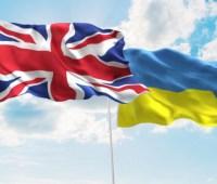 Посольство Украины в Великобритании поздравило принца Гарри и Меган Маркл с рождением первенца
