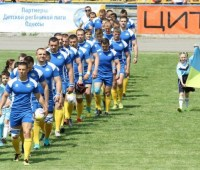 Мужская сборная Украины пробилась в элитный дивизион ЧЕ по регби