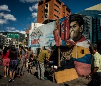 США ограничили продажу Венесуэле вооружений и микропроцессоров двойного назначения