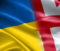 Украина поздравила Грузию с Днём независимости