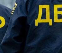 В ГБР зарегистрировали уже третью жалобу от Портнова на Порошенко