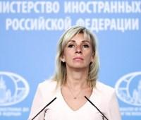 МИД РФ решило прокомментировать исчезновение серверов из Администрации президента Украины