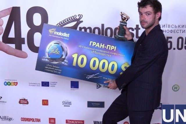 """Кинофестиваль """"Молодость"""" объявил победителей"""
