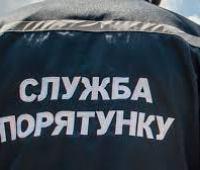 В центре Киева произошел взрыв