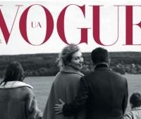 Елена Зеленская украсила обложку декабрьского выпуска Vogue