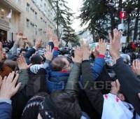 МВД Грузии задержало 18 участников акции у парламента