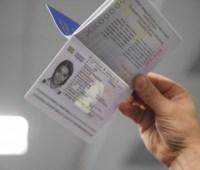 С начала года более 3 млн украинском оформили загранпаспорт
