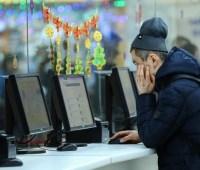 Немецкий министр назвал доступ к интернету одним из основных прав человека