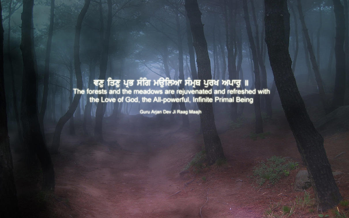Best English Quotes Wallpaper Wallpapers With Gurbani Tuk