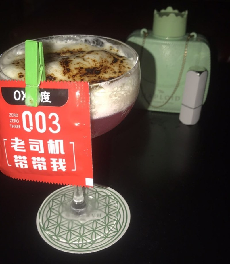 Convenient location and creative drinks at Haploid