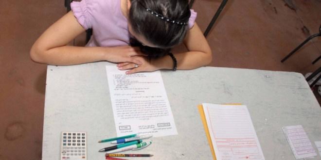 وزارة التربية الوطنية تقرر تنظيم فترتين فقط للتقويم البيداغوجي للموسم الدراسي 2020-2021
