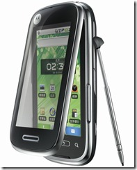Motorola-Ming-XT806-Qilin-Android-China-launched