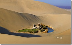 :  Crescent Moon Lake (Yueyaquan), near the ancient silk road city of Dunhuang, Gansu Province, China