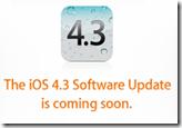 ios-4-3-comming-soon
