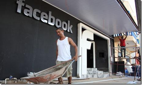 facebook-nightclub-brazil-unpocogeek.com