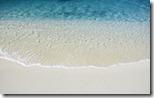 Beach - unpocogeek.com