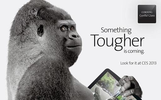 Corning Gorilla Glass 3 - unpocogeek.com