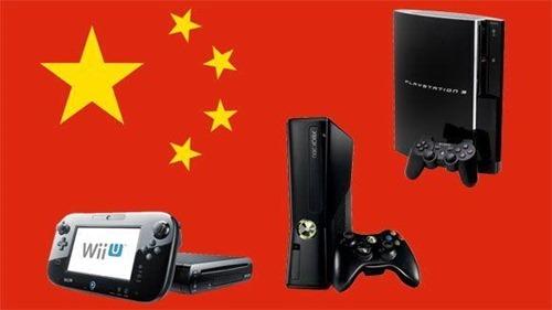 china console ban - unpocogeek.com