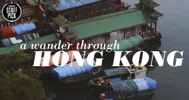 a wander through Hong Kong on Vimeo - unpocogeek.com