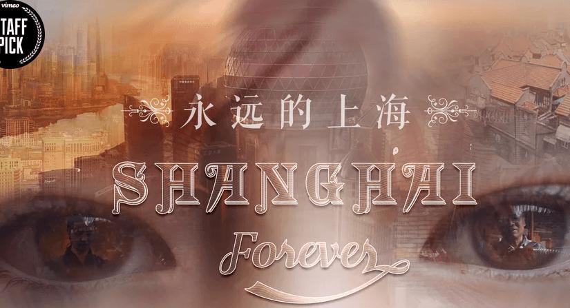 Shanghai Forever, un vertiginoso viaje por esta importante ciudad de China
