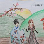 Unrwa Students In Gaza Draw In Peace With Japan Art Contest Unrwa