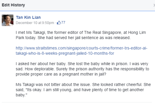 Screenshot from Tan Kin Lian's Facebook page
