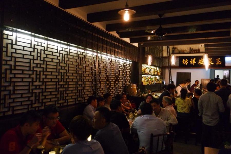 Nutmeg & Clove, unique bar in Singapore