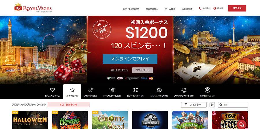 ユーザー登録前にオンラインカジノの情報を整理