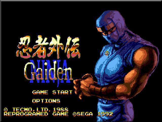 Ninja Gaiden Mega Drive Genesis Beta Cancelled