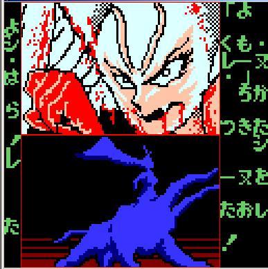 Devilman NES  Beta  Unused  Unseen64