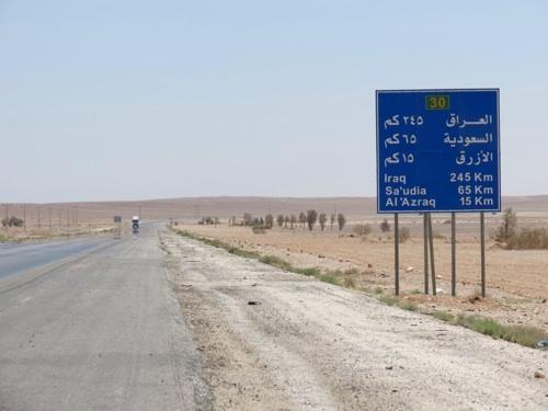 Strassenschild Jordanien