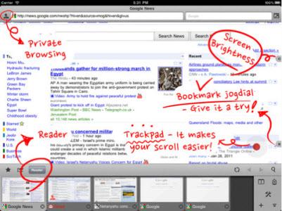 Maven Web Browser