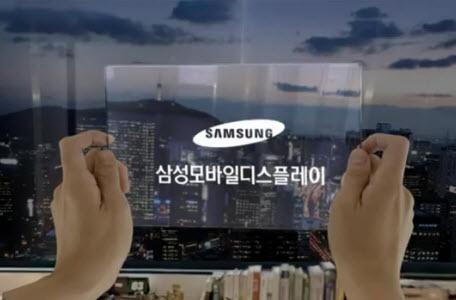 L'écran flexible, le futur de nos tablettes?